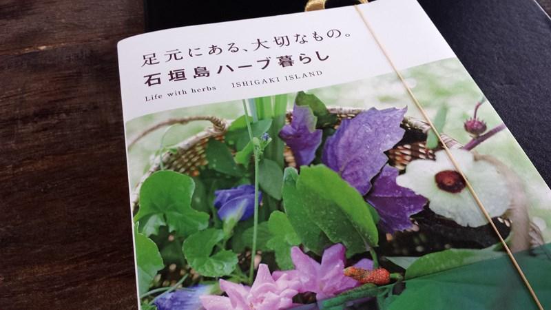 20140509_165845 (コピー)