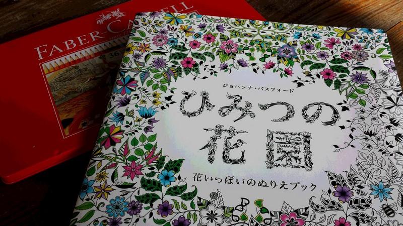 20150430_171817 (コピー)