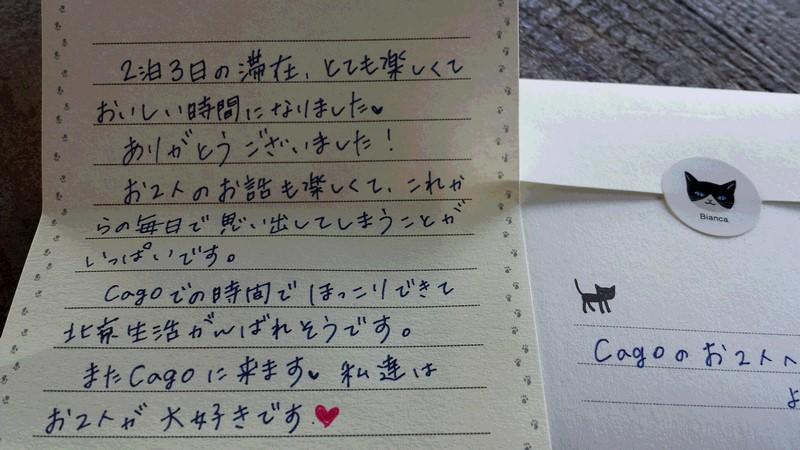 20150227_095946 (コピー)