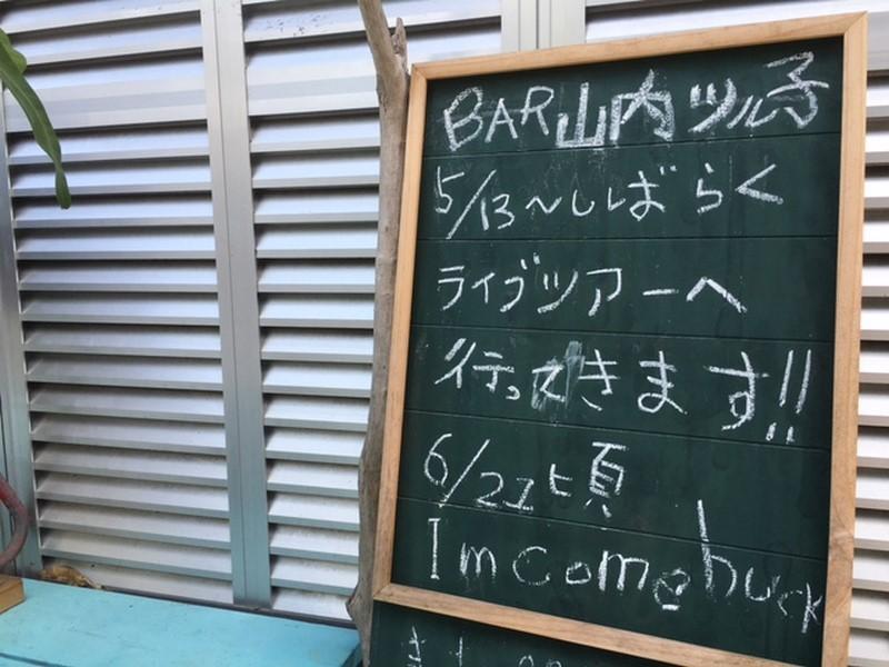 20160519_1504 (コピー)